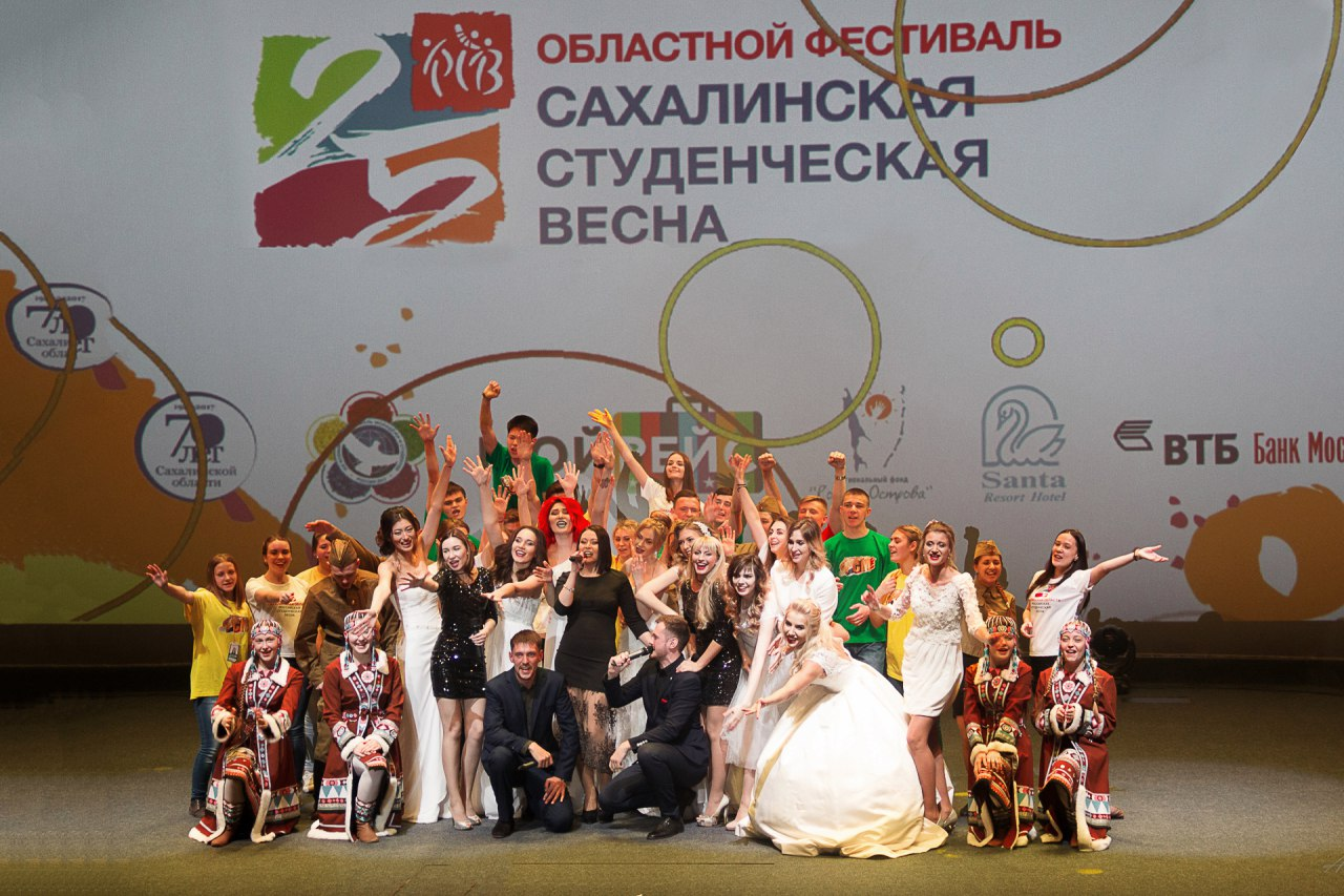 Студенческие конкурсы и фестивали 2017
