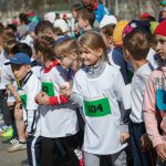 Беги вместе с Родными Островами! Массовый забег собрал более 1150 любителей спорта.