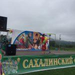 Сабантуй - 2017 в Горнозаводске.