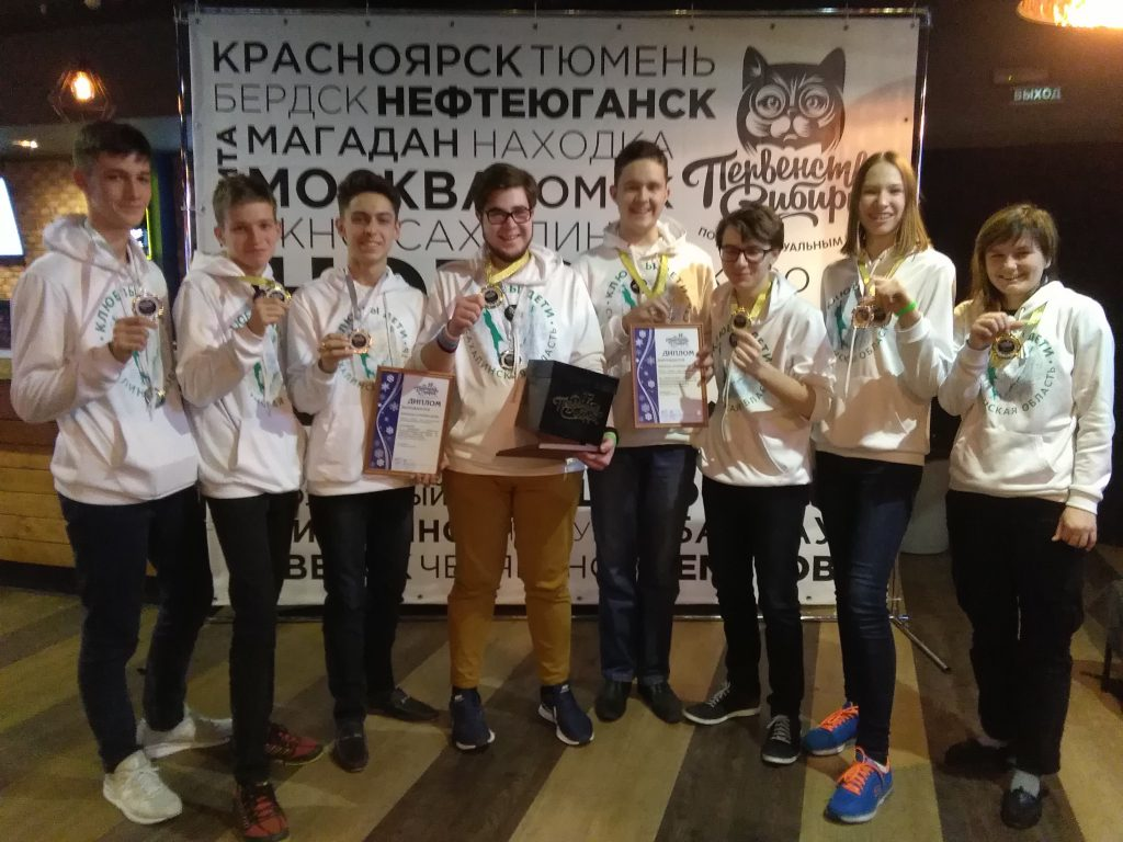 Золото и серебро Открытого Первенства Сибири по интеллектуальным играм привезли островные школьники.