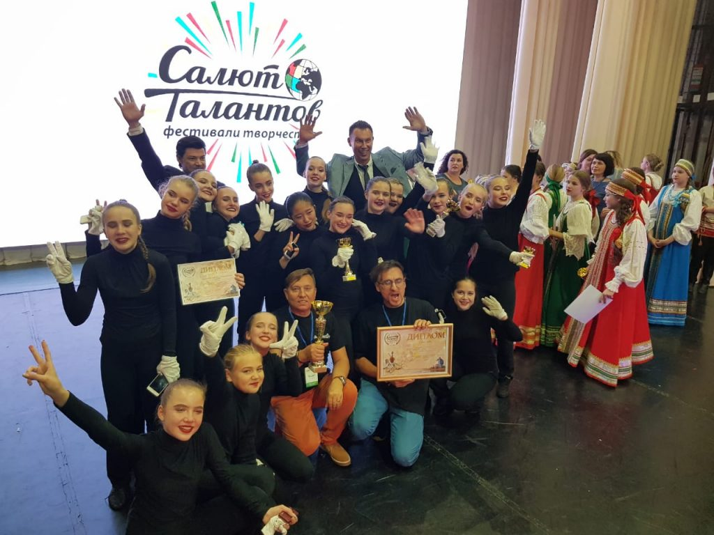 Гран-при у Сахалинцев!