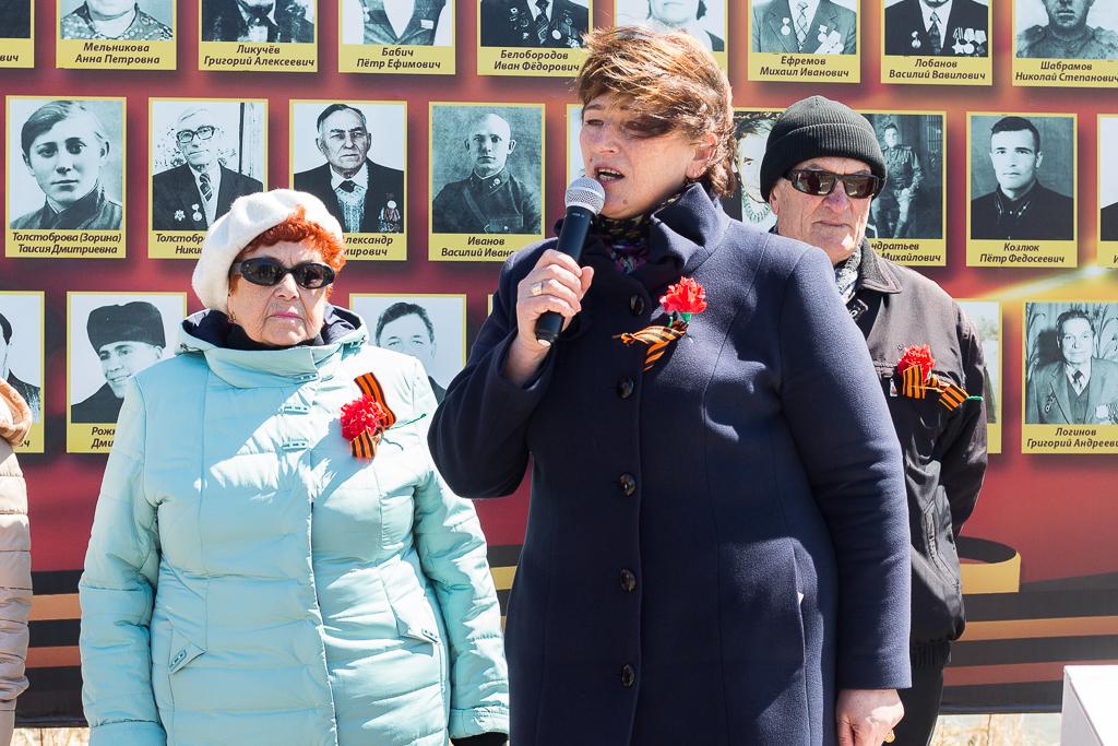 В  селе Чехов торжественно открыли