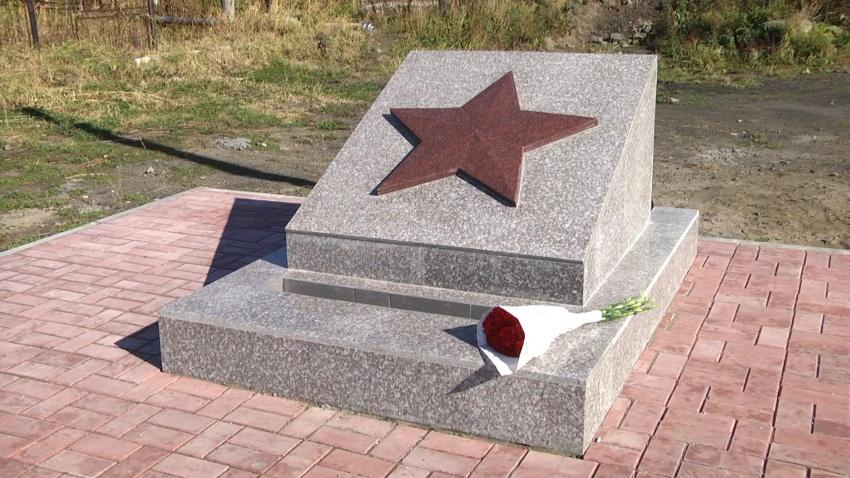 В Яблочном появилась «Звезда Памяти»