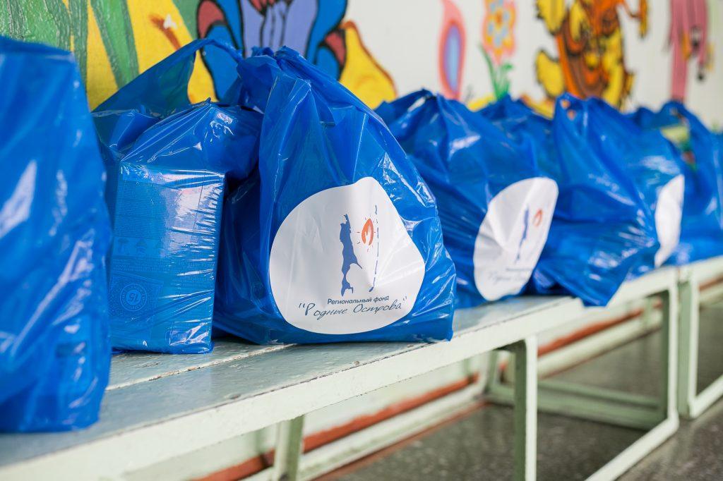 Более 1000 продуктовых наборов передаст нуждающимся фонд «Родные Острова»