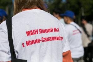 _MG_5400