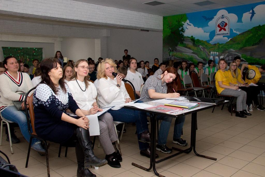 УТЦ «Восток» станет площадкой для проведения фестиваля «Зеленый калейдоскоп»