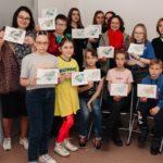 Команда «Роберт и Незабудки» из школы № 20 Южно-Сахалинска стала победителем 23-го фестиваля «Зеленый калейдоскоп»